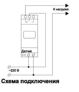 Схема подключения терморегулятора с тэном