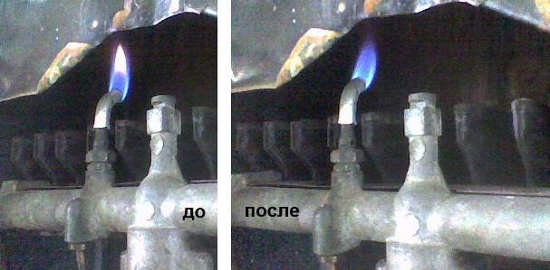 чистка запальника