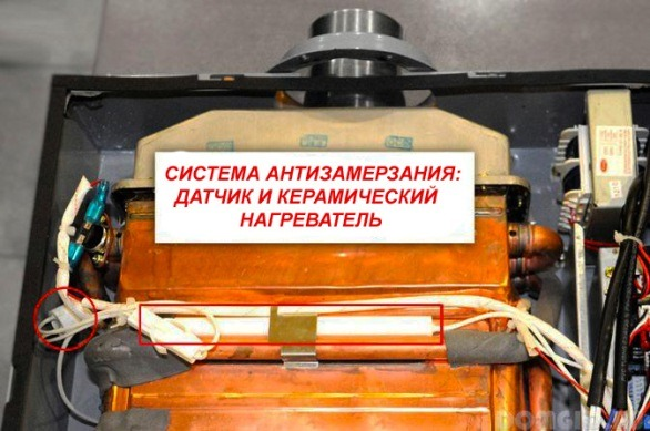 колонка с электрическим нагревателем