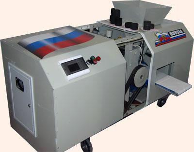 агрегат по производству угольных брикетов