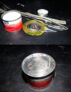 миниатюрный паровой агрегат