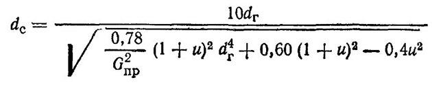формула для определения размера сопла
