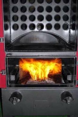 интенсивность горения теплоносителя