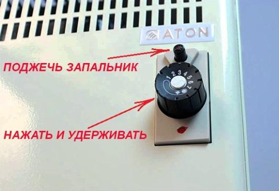 запуск газового агрегата в работу