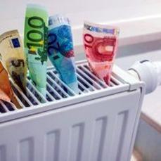 экономия энергоносителей