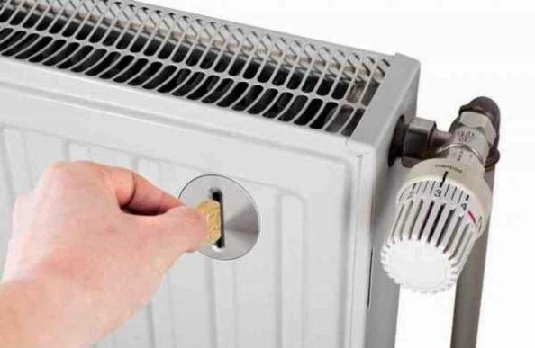 начисление за услуги теплоснабжения