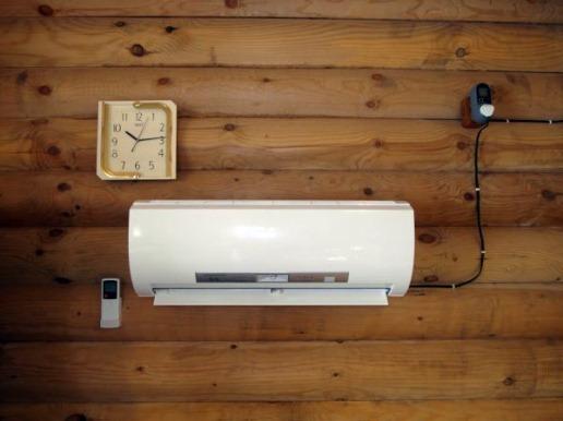 электрическая отопительная система