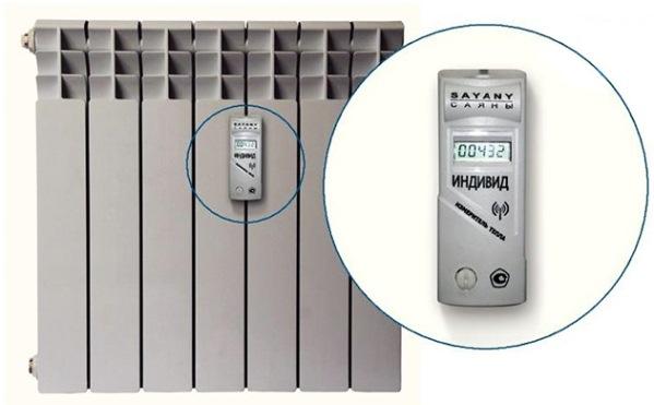 Установка теплосчетчиков на отопление в квартире
